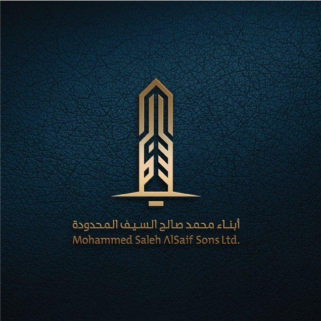Al Saif Corporate