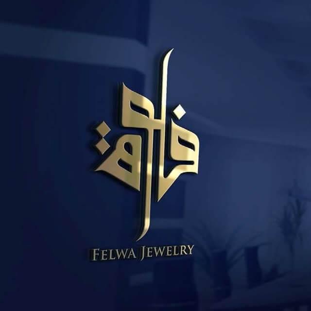 Felwa Jewelry